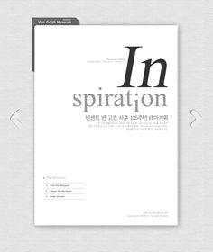 욱스웹디자인아카데미-www.uksweb.com-Typography / 타이포그래피