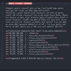 PragmataPro Arabic improved in 0.823 version