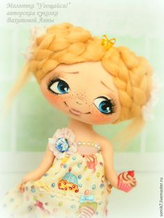 """Купить Малютка """"Угощайся!"""" - кукла, бежевый, коллекционная кукла, кукла ручной работы, кукла интерьерная"""