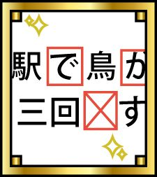 Japanese Particles Quiz JLPT N3 [JPDrills]