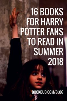 Top books like Harry Potter for adults. Add these books to your summer reading list! #HarryPotter #booklist #yabooks