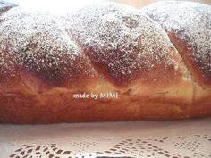 Cozonac de post, Rețetă Petitchef Bread, Foods, Desert Recipes, Food Food, Brot, Breads, Bakeries