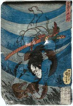 Takagi Toranosuke  「多嘉木虎之助(たかぎとらのすけ)」  Japanese, Edo period, about 1834–35 (Tenpô 5–6)  Artist Utagawa Kuniyoshi, Japanese, 1797–1861, Woodblock print (nishiki-e); ink and color on paper, MFA
