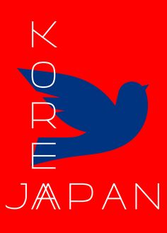 Posters+U Exhibitions (2019) Exhibitions, Korea, Posters, Peace, Japan, Poster, Korean, Sobriety, Japanese