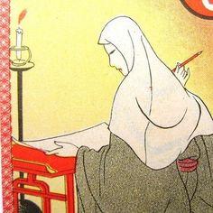Vintage Japanese Game Card http://ift.tt/2pl7oLI - Karuta - Women Cards - Japanese Card Kakusan-ni Karuta Set (2) From 1937 #etsy  #vintage #card #print #EtsyHunter #Etsyprepromo #inkefy #ShopEtsy #EtsyFinds #EtsyForAll #EtsyShopOwner #EtsySeller #EtsyStore #EtsyShop #EtsySale #EtsyLove #giftidea #etsy #picoftheday #shopping #onlineshopping #bestoftheday #greatdeal #etsysales #etsyday #inselly #6USD #forsale