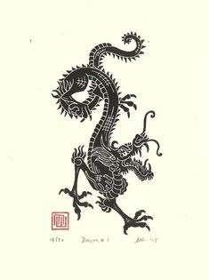 I cut this linocut print of a Chinese dragon as a commission, but liked the finished result so much I thought Id extend the limited edition to 30 prints and offer the remainder for general sale. Great as a present for anyone born in the year of the dragon Doodle Tattoo, Year Of The Dragon, Asian Tattoos, Tattoo Flash Art, Linocut Prints, Beautiful Tattoos, Tattoo Inspiration, Art Drawings, Tattoo Designs