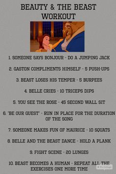 Beauty & The Beast workout from runsintutus.com. Make that Disney movie marathon a little more active!