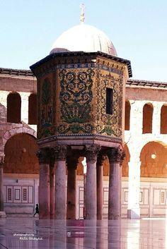 Beautiful Islamic art from Syria
