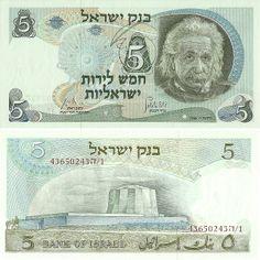 Israel - 5 Lirot 1968