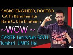 Career Guidance and Counselling  By Sandeep Maheshwari | Motivational | ...