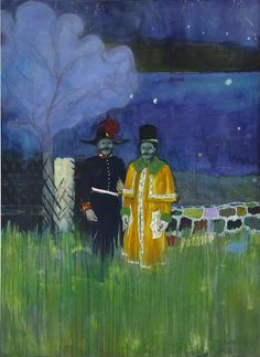 Peter Doig (British, b. 1959), Gasthof, 2002-04. Oil on canvas