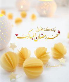 Hajj Mubarak, Ramadan Mubarak, Muslim Ramadan, Islam Muslim, Islamic Images, Islamic Pictures, Muslim Quotes, Islamic Quotes, Ramadan Lantern