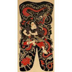 綱手姫と大蛇