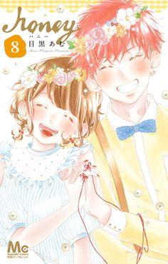 Honey So Sweet, Vol. 8 - Another Universe High School Romance, Viz Media, Sweet Stories, Used Books, Shoujo, Manga Anime, Manga Art, Scary, Honey