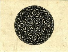 Anonymous roundel featuring arabesque foliage from about 1575. (Germany)