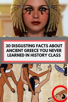 30 Disgusting Facts About Ancient Greece You Never Learned in History Class Famous Celebrities, Celebs, Ancient Greece Facts, Classical Greece, Fall Acrylic Nails, History Class, Cool Pins, Kids Health, Girl Photography