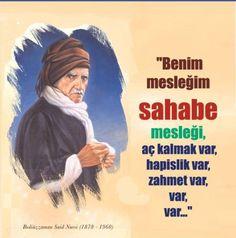 Islam, Sayings, Ali, Movies, Movie Posters, Lyrics, Film Poster, Films, Popcorn Posters