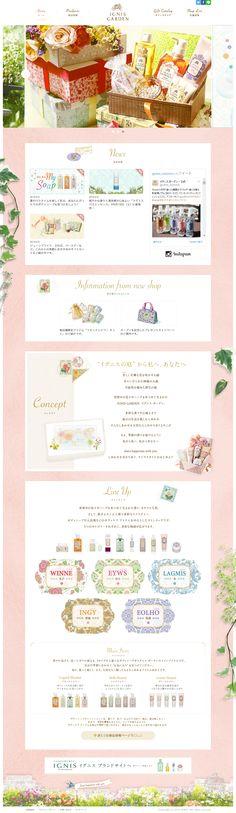 IGNIS GARDEN #ピンク系 #女性向け #商品 http://www.ignis-garden.jp/