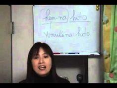 Curso de Japonês - Aula 14 - Satomi Sensei