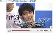 動画ニュース http://www.fnn-news.com/news/headlines/articles/CONN00247096.html 世界最高峰の氷上スーパーエンタテイメント「アート・オン・アイス 2013 in Japan」の開催を前に、フィギュアスケーター・高橋大輔さん(27)らが公開練習と共同会見を行い、出演への意気込みを語った。 「アート・オン・アイス」は、オリンピックなどで活躍したトップスケーターたちが、音楽アーティストとライブで競演する、日本初上陸のアイスショー。 30日の公開練習では、高橋大輔さんや荒川静香さん(31)たちが、ステージで歌う藤井 フミヤさんの曲に合わせて、本番さながらの演技を披露し、コンビネーションやリンクの様子を確かめた。 高橋大輔さんは「(生歌だったので)気持ちをこめて滑って、本当に気持ちよく滑ることができて、本番が楽しみ」と話した。 アート・オン・アイスは、31日と6月1日の2日間、東京・原宿の代々木第一体育館で開催される。 公演の模様は、6月9日午後7時から、BSフジで放送される。