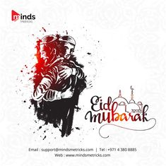 Eid 2018 is thumping in the entryway. I seek you are caring for Eid Mubarak 2018 Image for wish Eid Festival. Here you can get the magnificent gathering of Eid Mubarak 2018 HD Image free. Eid Mubarak 2018, Eid 2018, Eid Mubarak Images, Eid Mubarak Wishes, Eid Festival, Festival Flyer, Dslr Background Images, Motivational Quotes, Inspirational Quotes