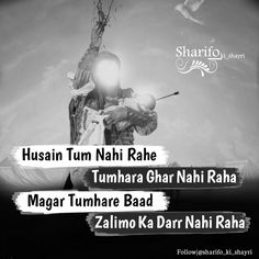 Imam Hussain Karbala, Love In Islam, Hazrat Ali, Islamic Love Quotes, Deep Words, Attitude Quotes, Urdu Poetry, Truths, Religion