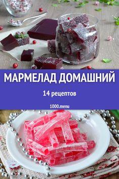 Jelly Recipes, Baking Recipes, Dessert Recipes, Healthy Recepies, Raw Cake, Watercolor Food, Russian Recipes, Cake Shop, Saveur