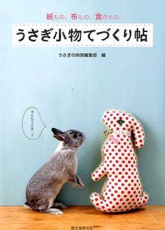 Let's Make Rabbits by Paper, Fabric, or Food - Japanese Craft Book. $27.00, via Etsy.
