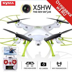 SYMA X5HW Camera Drone Quadrocopter Wifi FPV HD Real-time 2.4G 4CH RC Helicopter Quadcopter RC Dron Toy (X5SW Upgrade) //Price: $89.85 & FREE Shipping //     #DRONE