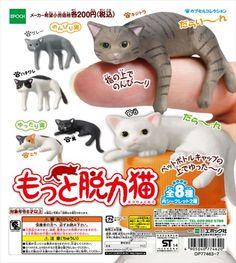 hyposthenia cat (Capsule toy)