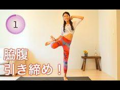 「お尻痩せエクササイズ」でお尻の筋トレ!workout exercises at home to lose weight - YouTube