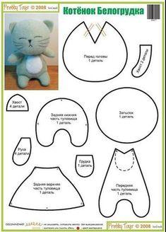 Soft handmade toys and Tilda dolls Pretty Toys Patterns, Felt Patterns, Loom Patterns, Plushie Patterns, Animal Sewing Patterns, Softie Pattern, Sewing Stuffed Animals, Stuffed Animal Patterns, Fabric Toys