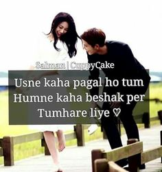 Love u jaan Love Quates, I Love Rain, Shyari Quotes, Best Quotes, Funny Quotes, New Love Quotes, Qoutes About Love, Adorable Quotes, Punjabi Love Quotes