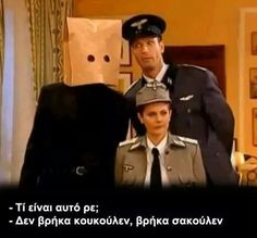 Funny Pics, Funny Pictures, Greek Quotes, Tvs, Movie Tv, Theatre, Tv Series, Comedy, Jokes