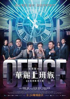 Office (2015) - HKMovie