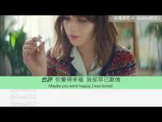 [英倫小清新] Gabrielle Aplin - Panic Cord 驚動愛情 (HD中文MV) (Chinese Sub) - YouTube