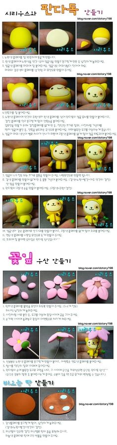 """South Korea """"This clay"""" hand lesson tutorial"""