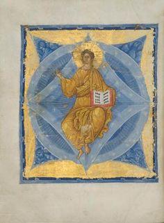 АНДРОНИКОВО ЕВАНГЕЛИЕ Начало XV века