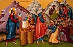 February 14th - Mark 8:1-10: Then, taking the seven loaves he gave thanks, broke them, and gave them to his disciples to distribute, and they distributed them to the crowd. They also had a few fish. He said the blessing over them and ordered them distributed also. They ate and were satisfied. They picked up the fragments left over–seven baskets. There were about four thousand people.