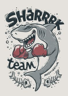 """Shark"" illustration, making of Cartoon Kunst, Cartoon Art, Hai Illustration, Dessin Old School, Shark Drawing, Silkscreen, Shark Art, Shark Tattoos, Art Graphique"