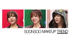 레드립,소녀시대메이크업,소녀시대 레드메이크업,써니메이크업