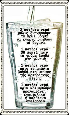 Shot Glass, Bond, The Cure, Remedies, Gym, Motivation, Lifestyle, Health, Happy
