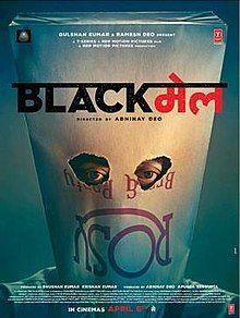 blackmail movie song download ajay devgan