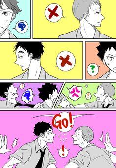 MatsuHana with peacemaker! Haikyuu Karasuno, Haikyuu Funny, Haikyuu Ships, Haikyuu Fanart, Haikyuu Anime, Daisuga, Iwaoi, Kagehina, Hinata