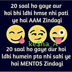 Cute Jokes, Funny School Jokes, Funny Jokes, Bindas Log, Jokes In Hindi, Funny Bunnies, Dear Diary, New Instagram, Attitude Quotes