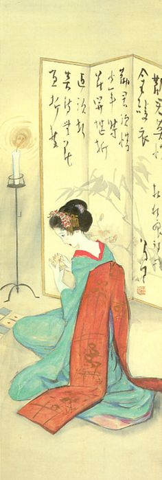 Japan antique art. illustrator / Yumeji Takehisa.   kimono beauty lady. early Showa period. Japanese Art Modern, Japanese Painting, Japanese Prints, Japanese Culture, Geisha Drawing, Art Occidental, Showa Period, Japanese Geisha, Geishas