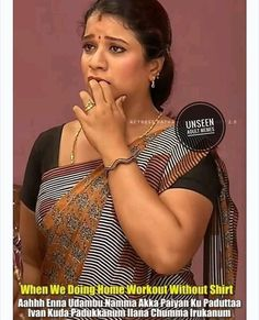 Beautiful Girl Quotes, Beautiful Girl Indian, Most Beautiful Indian Actress, Adult Dirty Jokes, Funny Jokes For Adults, Glam Photoshoot, Saree Photoshoot, Cute Beauty, Beauty Full Girl