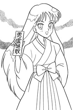 Inuyasha Coloring Page For Kids See More Mars062 1200x1799
