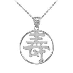 925 Sterling Silver Chinese Character Charm Kanji Longevity Open Medallion Pendant Necklace 16 -- BEST VALUE BUY on Amazon