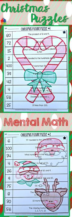 These Christmas picture puzzles are perfect as a math center or as a whole group assignment. Students will have a blast solving the mystery Christmas-themed picture all while practicing their mental math skills! Skills include: place value, rounding, sum,